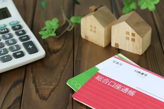 家の解体費用ローン